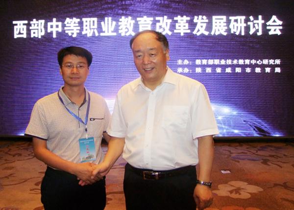 国家督学、教育部职教中心研究所原所长杨进先生与我公司总经理韩晔先生合影