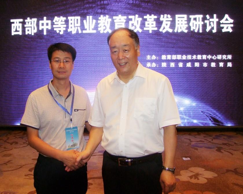 教育部职业技术教育中心研究所所长杨进先生与我公司总经理韩晔先生合影